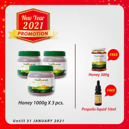 Honey 3kg