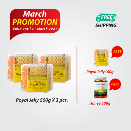 Royal Jelly 500g x 3